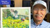 【水彩】【Watercolor by Shibasaki】 油菜花和火车风景-水彩画演示-平静的艺术