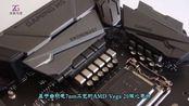 这是7nm Vega 20跑分 《最终幻想15》游戏天梯图出
