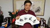 """赵忠祥怒斥媒体""""妖言惑众"""",澄清合影捞金,但却未否认卖字画一事!"""