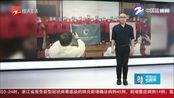 最新消息:首批25人,广西医科大学一附院援助武汉医疗队出发