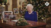 年度最美英音 女王2019圣诞致辞 The Queen's Christmas Speech 2019