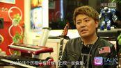 【跨界TALK】当梦想遇上生活 小旭音乐CEO卢小旭的追梦旅