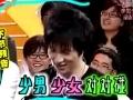 2010年7月15日井柏然-上視娛樂《36°7》