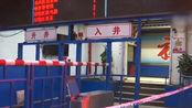 平安!黑龙江双鸭山煤矿冒顶事故7人被困 食物和水已送至井下