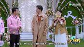 《奔跑吧》新一季阵容曝光,老成员聚首无望,王一博是新MC可能性大