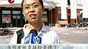 上海:废品站发现大量未拆银行账单