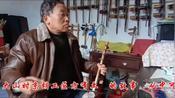 安徽省歙县杞梓里镇唐里村方有土纯手制作工京胡匠。