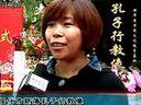"""中国报道 黑龙江记者 于子航绥化报道 新落""""孔子行教像"""""""