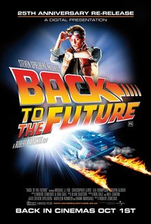 回到未来1