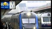 北京铁路局国庆开行专列运汽车 往返费用最低3000元