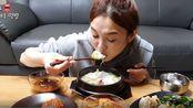 【hamzy小姐姐】大口吃牛膝骨汤泡饭+白切肉 天气逐渐变凉得时候,汤饭最合适(已授权)