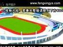 6平顶山三维动画制作公司房地产建筑漫游楼盘3D房地产电子沙盘模型仿真立体虚拟仿真企
