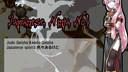 巡音ルカ Japanese Ninja No.1 -Full ver.-