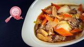 在德国做家常菜: 素菜【平菇熘白菜】(德语语音+cc中文德文字幕)