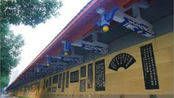 全球最长的诗书画刻艺术墙,常德诗墙,获吉尼斯之最