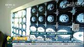 0001.中国网络电视台-[第一时间]来自创新一线的报道 创新药凯美纳造福肺癌患者 超过11万名患者取得疗效_CCTV节目官网-CCTV-2_央视网()[高清版]