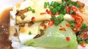 肠粉配方:香草10克、辣椒5克、红葱头10克、味精12克、鸡粉15克、冰糖50克、美极鲜10克、鱼露12克