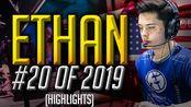 【CSGO】Ethan - HLTV.org's #20 Of 2019 (CS:GO)