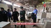重庆大渡口:多部门联合开展火灾隐患单位消防安全专项检查