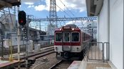【軌道展望】近畿日本鉄道急行鉄道線(京都→橿原神宮前)8000系電車 2020.1.15