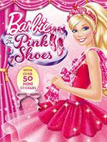 芭比公主(粉红舞鞋)