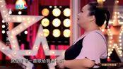 中国达人秀 第六季:谁说肥胖不美,210斤的女胖子一鸣惊人