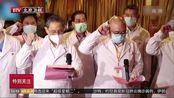 粤鄂远程入党宣誓仪式 55年党龄钟南山庄严领誓