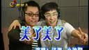 www.qqhzl.cn,www.czy8.com 小沈阳_汤潮-美了美了(原mv)原伴奏