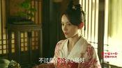 知否:林小娘跟心机女做着嫁入豪门的梦,真的是太高看自己了