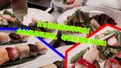 VLOG|日本高知的和洋料理!食材都是现买的,每顿只需要100元!