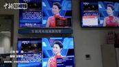 四川自贡市富顺县发生4.3级地震电视终端收到预警信息