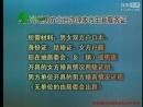 香柏视频-网络电视栏目《大市小情》第四期女方外地男方北京户口如何办理计划生育证