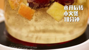 过节大鱼大肉吃得好,来一杯调理肠胃的枸杞苹果汤!