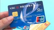 长期不用的银行卡,不销户、不存钱会有什么后果?扣钱?真相来了!