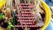 钵钵鸡的做法,冷锅串串的做法,红油钵钵鸡。