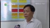 [福州新闻]鼓楼区纪委:突出重点 严格问责 落实监督责任