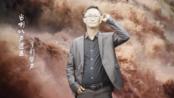 庄士立数字微视频名片-宁波视频制作-后影影视生活馆
