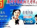 """专线/直达 零担+整车 """"广州到山西运城货运专线""""020-28905713广州物流 货运公司"""