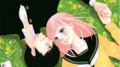 【外录】【maimai】just be friends Master AP by -AMANO