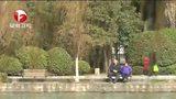 [安徽新闻联播]专家建议:春季易过敏 外出游玩要当心