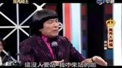 万秀猪王刘福助王彩桦同上猪哥亮节目,刘福助唱歌王彩桦伴舞,太搞笑了