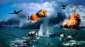 日军偷袭珍珠港漏炸俩目标,希特勒得知后大骂猪队友