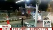 女驾驶人怕被扣分,用母亲身份证应付交警