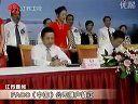 FACC(中国)公司落户镇江 100806 江苏新时空