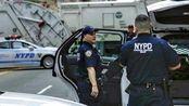 纽约警察局552名雇员确诊新冠肺炎 4111名警察请病假