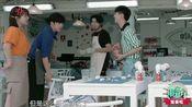 【杨紫 王俊凯】VIP /plus /梳头姐弟 中餐厅第6天 今日份~perfect   6.1