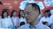 [新闻直播间]我和国旗同框 江苏 南京理工大学:为国防事业奋斗终身
