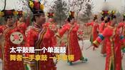 【内蒙古】满族太平鼓舞 畅享美好生活-社会资讯-第一手快报