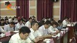 """[河北新闻联播]全省工会系统全力打好""""四大攻坚战"""" 20130527"""