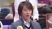 080315 KBS2 Star Golden Bell Andy CUT特效版[ShinhwaZzang&熱病81℃]